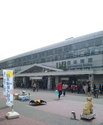 桜木町.jpg